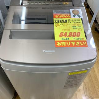 Panasonic製★洗濯乾燥機★1年間保証付き★近隣配送可能の画像