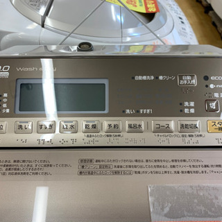 Panasonic製★洗濯乾燥機★1年間保証付き★近隣配送可能 − 愛知県