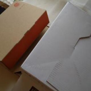 50~60サイズの箱