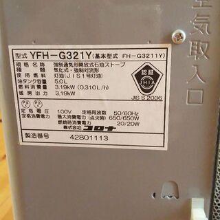 【お譲り先決定】2011年製 ファンヒーター - 防府市