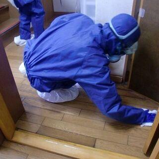 特殊清掃技術者の資格講座