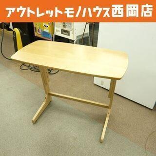 ヤマゼン 昇降式テーブル 3段階調整 高さが変えられるテーブル ...