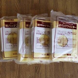 【新品】東芝 紙パックフィルター(VPF-1)  4セット