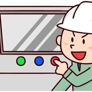 【経験を活かして即戦力】旋盤加工作業員募集!!(A-58)