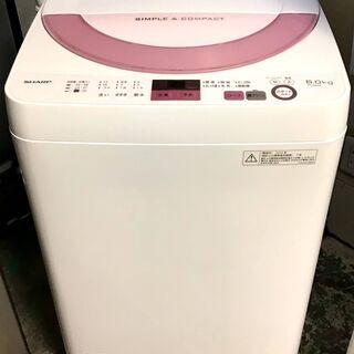 ✨🔔特別SALE商品🔔✨洗濯機 2016年製 SHARP ES-...