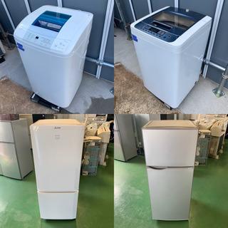 🌈11月限定🌈 ◆設置配送料無料 京都市内◆ 美品 冷蔵庫…