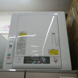 日立 5kg衣類乾燥機 DE-N50WV 2015年製【モ…