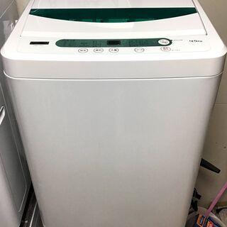 ✨🔔特別SALE商品🔔✨洗濯機 2019年製 YAMADA YW...