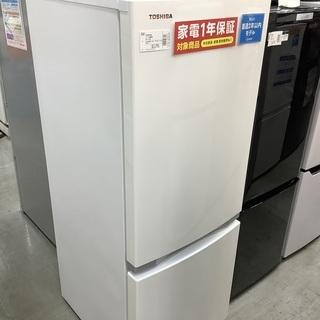 【動作1年保証】2ドア冷蔵庫 TOSHIBA 153L GR-P...