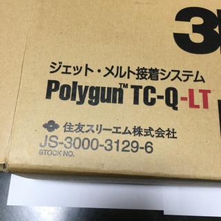 ホットメルトガン polygun TC-Q-LT