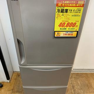 HITACHI製★2018年製3ドア冷蔵庫★1年間保証付き★近隣配送可能の画像