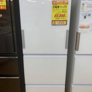 SHARP製★2017年製3ドア冷蔵庫★1年間保証付き★近…