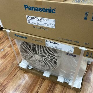 【店頭販売のみ】未使用品!Panasonicの2020年製・壁掛...