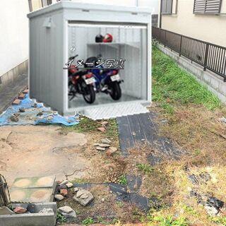 倉庫・バイク置き場・資材置き場・フリースペース!契約後にバイク倉...