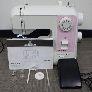 ジャガーミシンKH-700
