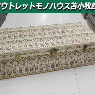 収納箱 収納ボックス 衣類収納 幅88×奥行41×高21.5㎝ ...