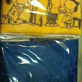 【新品・2枚セット】スヌーピー エコバッグ(紺&黄)
