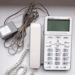 値引きしました‼️美品 SHARP JD-710CL 電話…