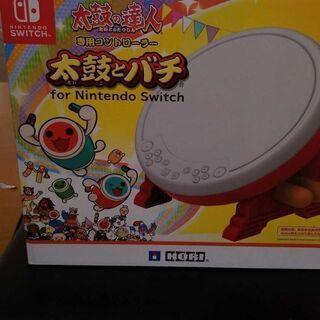【ネット決済】Switch 太鼓の達人 太鼓とバチ