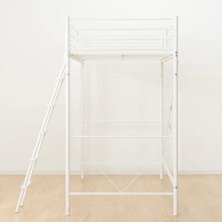 ニトリ ロフトベッド   0円 - 家具
