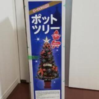 クリスマスツリー 150cm  LEDライト 飾り付き