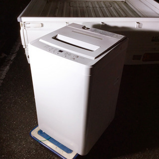 🌈注目🥺‼️コレ本当に綺麗です💞単身用🌸洗濯機‼️即決優先…
