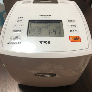 【ネット決済】 【取引中中古】 MITSUBISHI 三菱 炭炊...