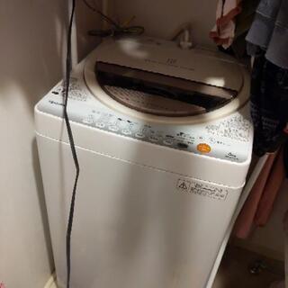 【無料】TOSHIBA洗濯機