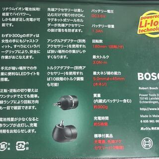 ※DIY用電動工具※ BOSCH (ボッシュ) 3.6V バッテリードライバー - 墨田区