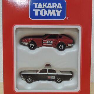 【トミカ】タカラトミー 2020株主優待限定セット 【未開封】