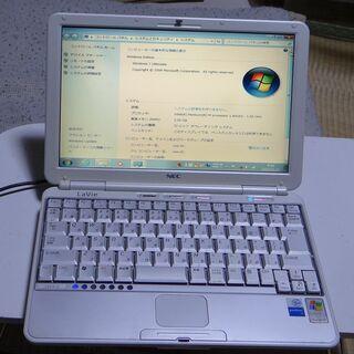 NEC laVie Gシリーズ ノートパソコン
