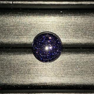 ブルーゴールドストーン(紫金石)(11mm玉)1粒売り