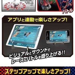 新品!76%OFF レーシングドローン 日本おもちゃ大賞 気圧センサー ジャイロセンサー 専用アプリ 超音波コネクト バトル レース − 東京都