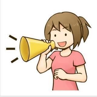 💮平日限定女性メンバー募集💮