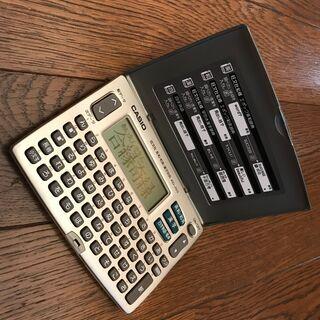 カシオ電子辞書 XD-J55