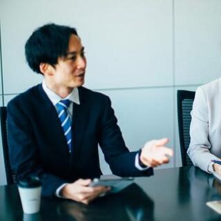 【東京】教育スタッフ大募集中‼️頑張り次第でお給料アップ😊✨