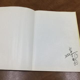 山口百恵さんの歌詞本 - 売ります・あげます