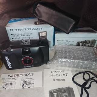 絶版レイノックス 吉田産業 フィルムカメラ フラッシュキット未使用