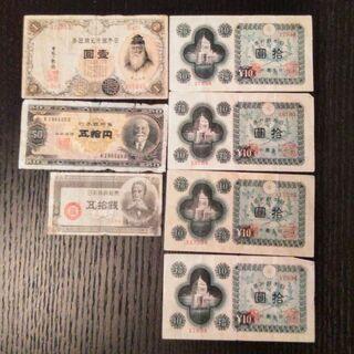 旧紙幣 旧札セット