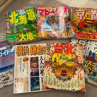 【旅行雑誌】るるぶ、まっぷるの国内・海外の旅行ガイド7冊!!