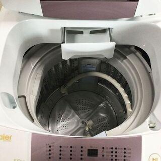 美品!ハイアール Haier 全自動洗濯機 省スペース JW-KD55B 5.5㎏ 2016年製 保証あり - 家電
