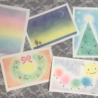 12/9(水)冬を描こう♪3色パステルアート®︎