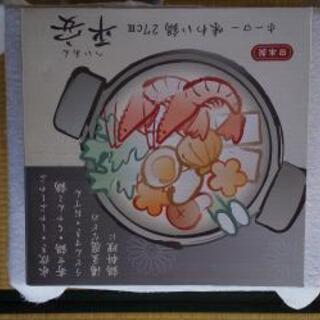 ホーロー味わい鍋 平安 27cm