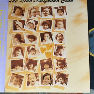 レコード「おニャン子クラブ」