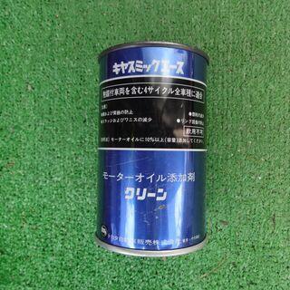 モーターオイル添加剤 キャスミックエース 300cc