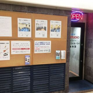 管楽器アンサンブルレッスンに最適なスタジオ/無料駐車場もあり!