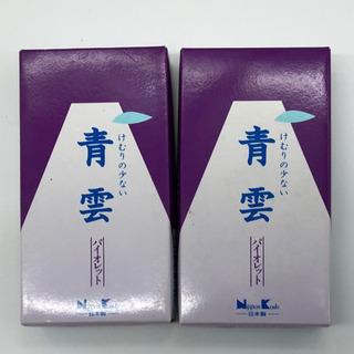 ◆青雲バイオレット◆お線香◆2箱セット