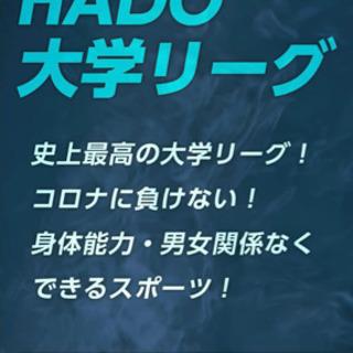 【急募】11/26大会参加者募集