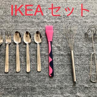 【2年未満】【IKEA】【ステンレス】調理器具