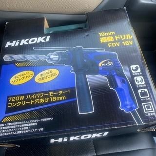 HIKOKI 18mm振動ドリルの画像